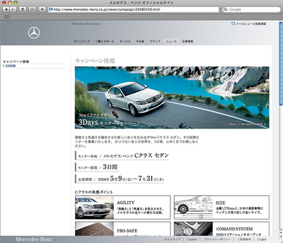 20080509_1.jpg